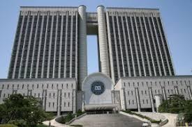 韓国の裁判所