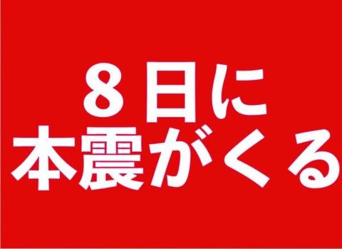 680x495xhonshin-1024x746.jpg.pagespeed.ic.4Z-qEYY_fd