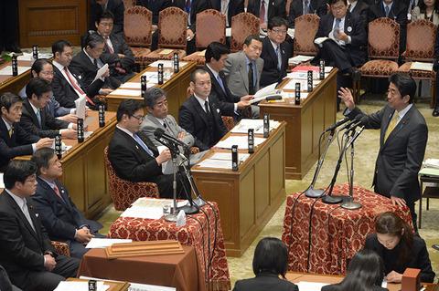 衆議院予算委員会②