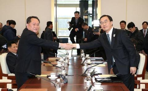 韓国、北朝鮮への制裁を一時解除