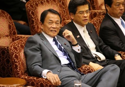 朝日新聞、自殺した財務省職員の奥さんと親族に突撃