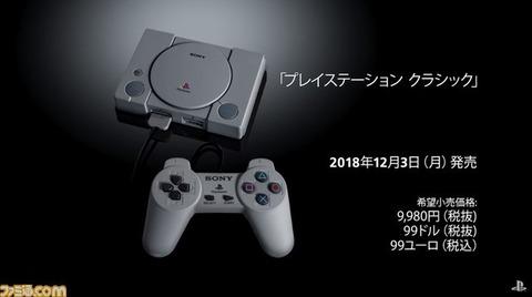20180919-00000007-famitsu-000-0-view
