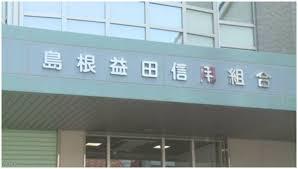 金庫の札束、表と裏以外を千円にすり替え