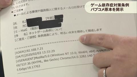 kagawa_public01