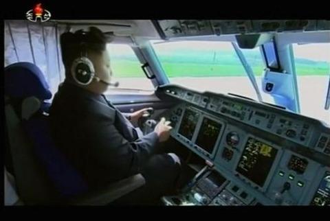 a-plane
