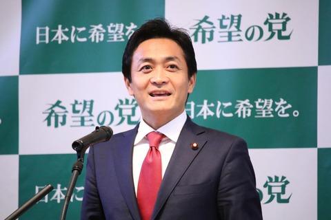 希望の党の玉木代表