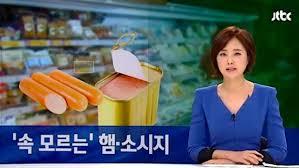韓国加工肉製品の日本輸出が可能に