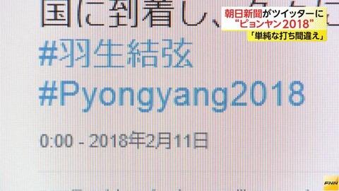 pyoncyan-2