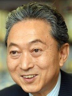 hatoyama