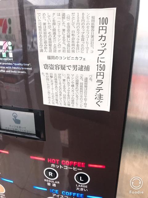 001-21 (1)