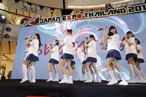 ジャパンエキスポタイランド2018