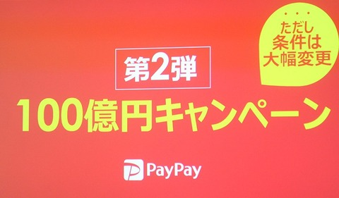 01Pay