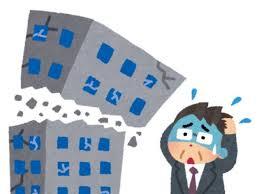 中小企業127万社が後継者ゼロで廃業の恐れ )