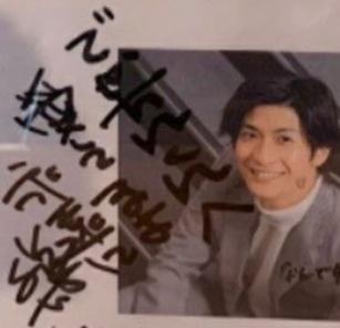 katsumuramasanobu-signature-01