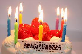 ANAのファーストクラスで誕生日祝われなかった39歳男性