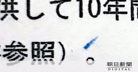 c_AS20180308004324_comm
