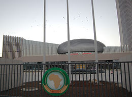 260px-African_Union_conference_center_and_office_complex,_AUCC