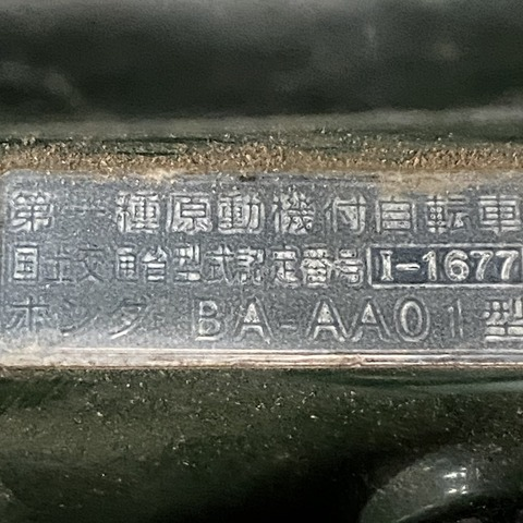 IMG_E2443 (800x800)