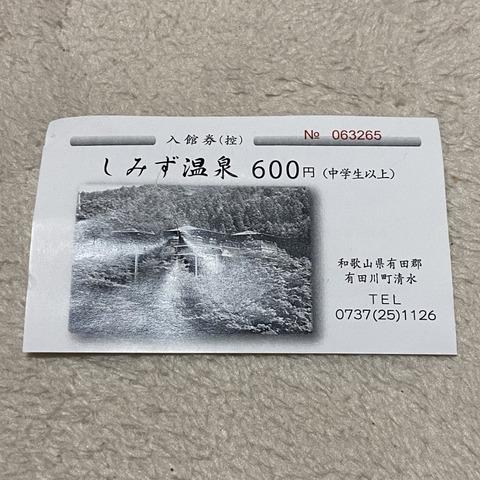 IMG_E2995 (800x800)