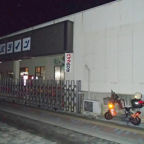 e6b36adc.jpg