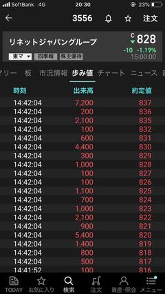 06C38D4D-A85E-4552-9F8C-63B59B19BD4F