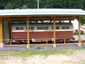 1円電車02