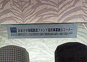 ファンド005