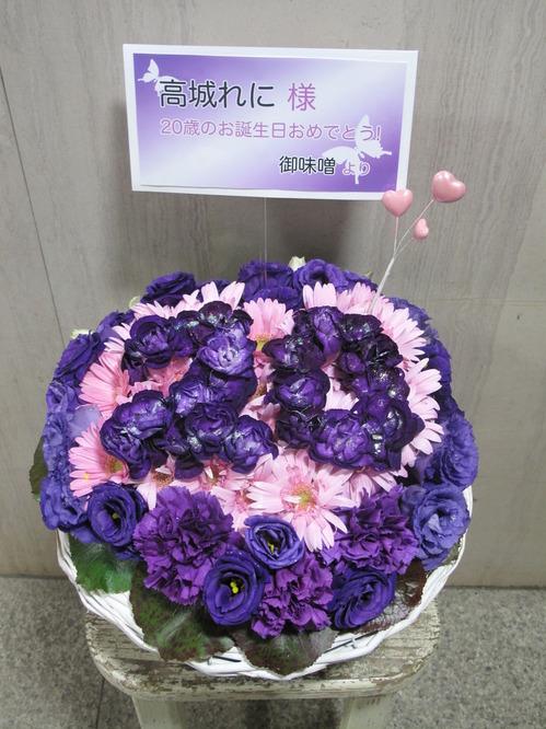 祝い花_2013