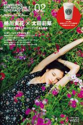 STBmagazine02
