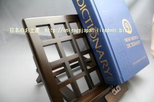 ブックスタンドと辞書