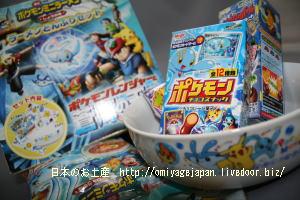 ポケモングッズ2006