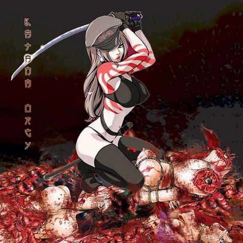 GORE GRIND/BRUTAL DEATH:JIG-AI : Katana Orgy (CD