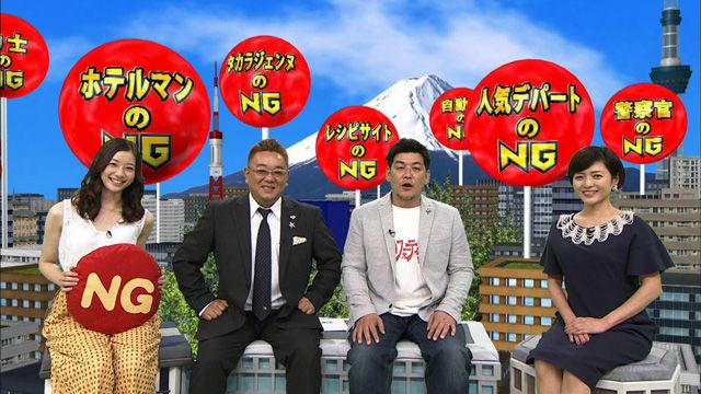 【悲報】 テレビ局が安心して使える芸人「サンドウィッチマン」だけ