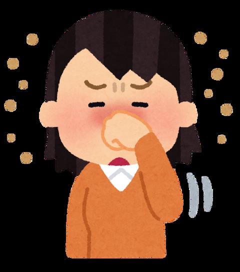 鼻を切ってしまったんだけど、どうすればいい?