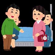 【悲報】普通の日本人様 「妊婦や老人に席を譲りま…せん!」「献血しません!」「寄付もしません!」 ←これwxwwwwwwwwww