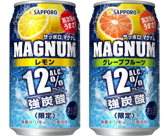 【悲報】 サッポロビールさん、アルコール12%の缶チューハイを販売してしまう