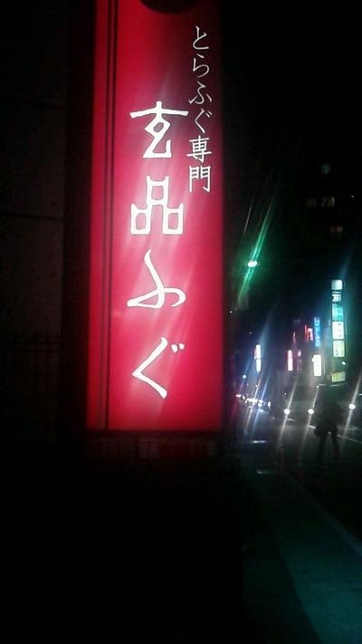 20160516_191319_352