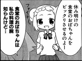 kyouko4