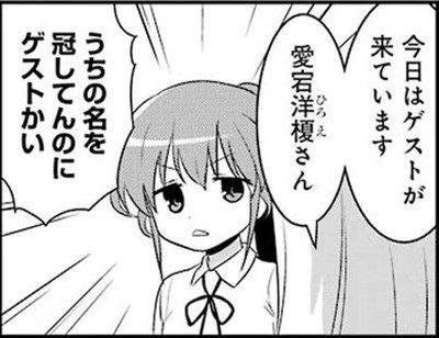 hiroe7