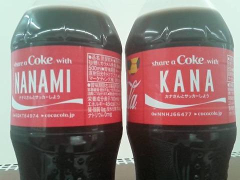 nanamikana1