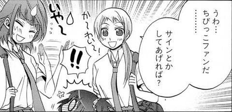 s-空白2-3