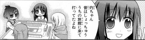 s-空白2-6