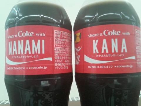 nanamikana2