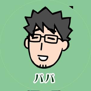 4koma_profile_papa