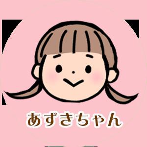 4koma_profile_azuki