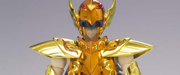 聖闘士聖衣神話EX 聖闘士星矢 シードラゴンカノン