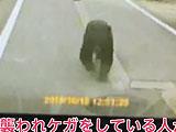 【動画】 魚沼市、今日もクマに襲われ2人大ケガ 2日で6人重症