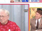 【動画】 バイキング、リコール不正問題で高須院長を全面擁護 小杉「送り込まれてきたスパイが不正をやったんちゃうか?」