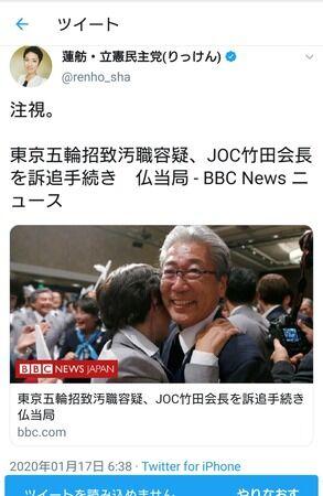 【悲報】蓮舫先生、1年前のニュースを勘違いでツイート → 削除し逃亡ってよwwww