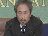 安田純平氏が「出国禁止の刑」とツイートし物議 外務省からパスポート再発給されず